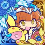 ★7戦乙女アルル&カーバンクル